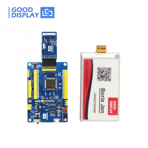 3.71 inch Three colors red e-paper display e-ink screen module GDEW0371Z80 with demo kit